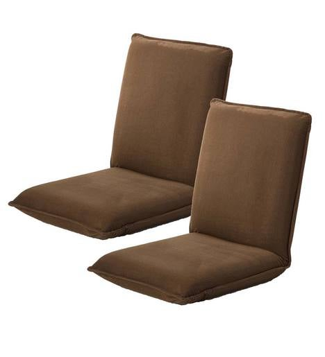 Multiangle Floor Chairs with Adjustable Back, Set of 2