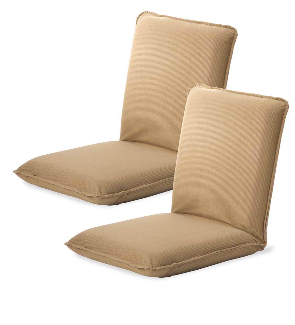 Multiangle Floor Chair With Adjustable Back Indoor