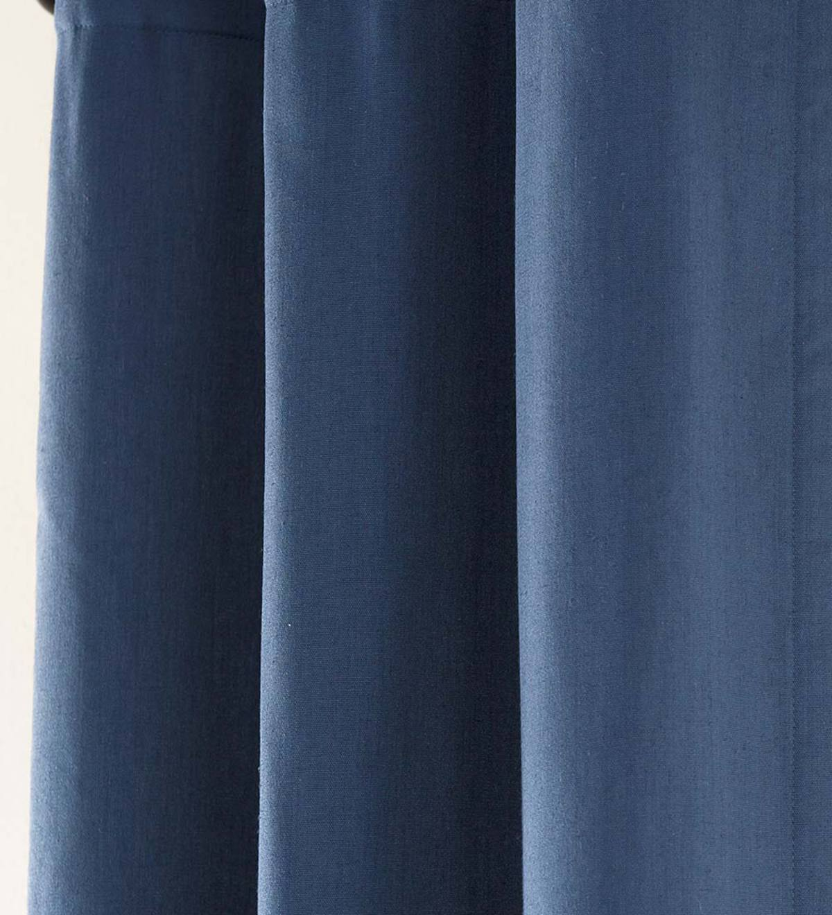 "Homespun Grommet-Top Insulated Curtain, 63""L - Denim Blue"